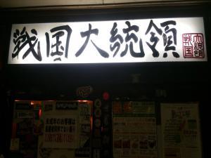 20151011_171032_R